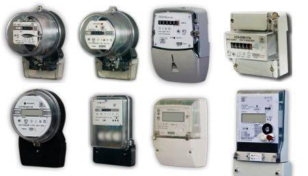 Cчетчики электроэнергии