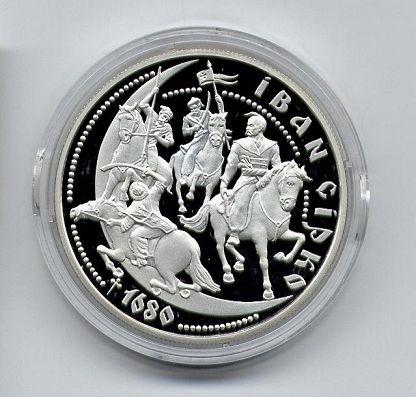 Памятная монета Иван Сирко