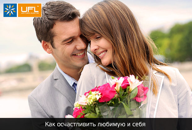 Доставка цветов - 2