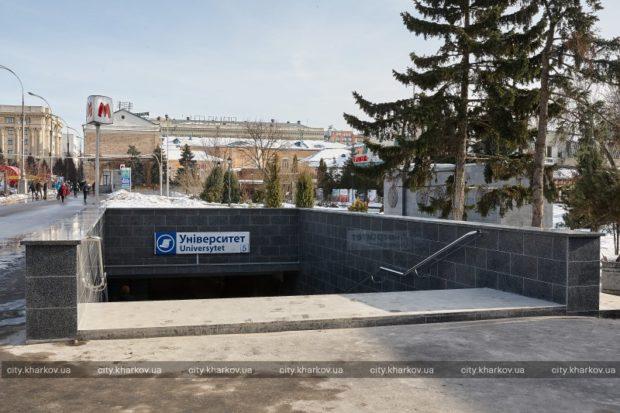 На станции метро «Университет» найден подозрительный пакет: пассажиров эвакуировали