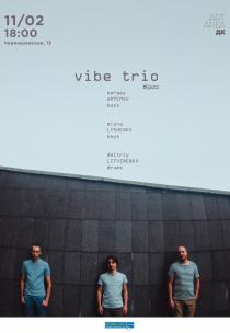 Vibe Trio (jazz) Харьков