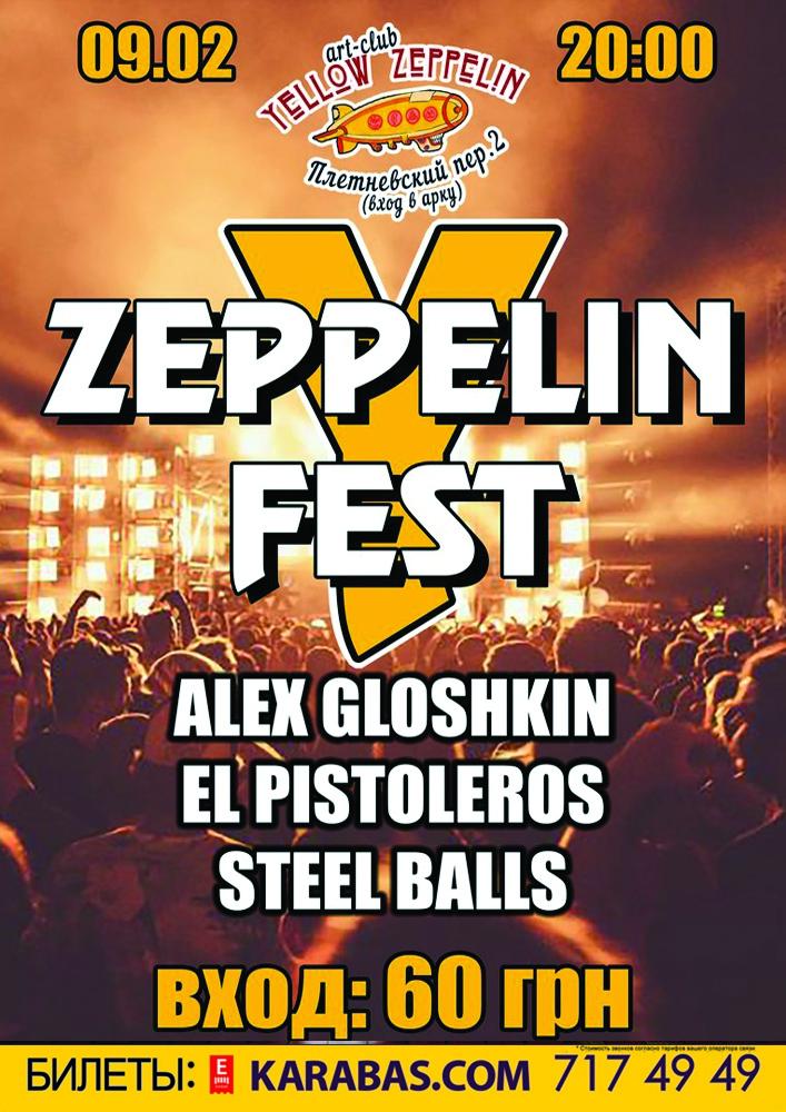 YZepp Fest Vol.1 Харьков