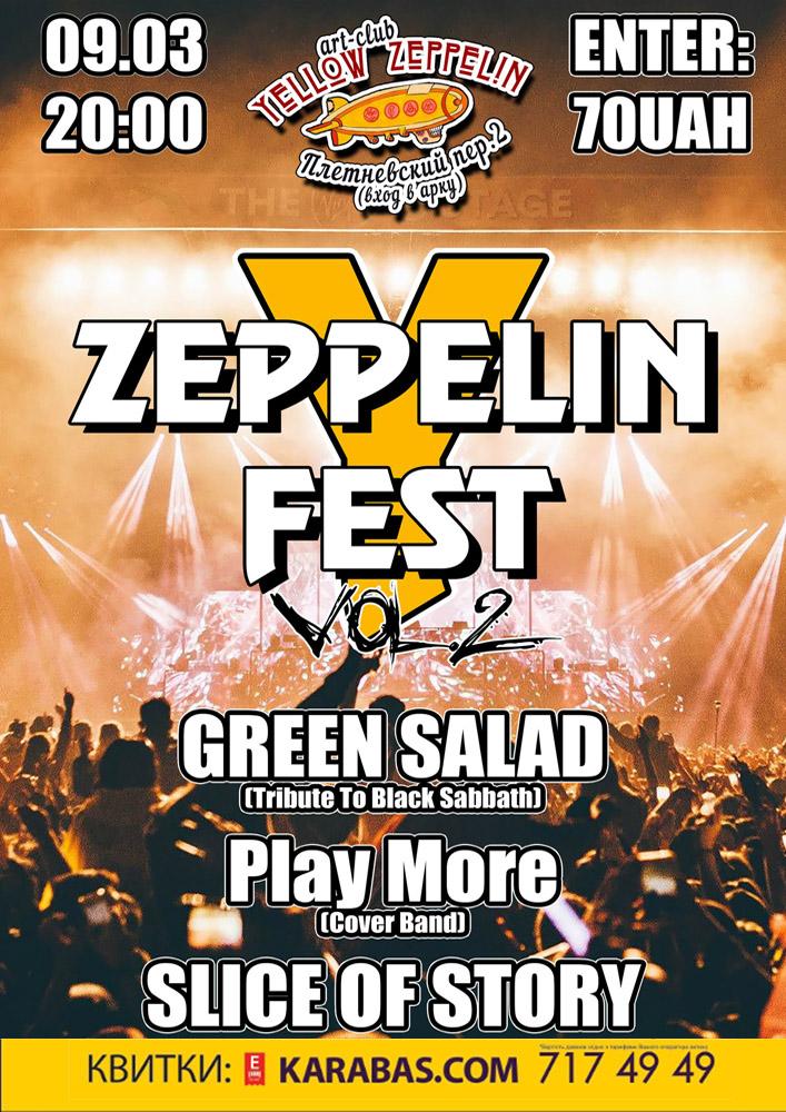 YZepp Fest Харьков