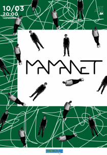 Mamanet Харьков