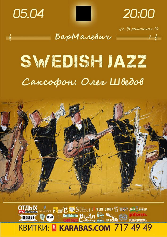 Swedish Jazz. Саксофон Олег Шведов Харьков