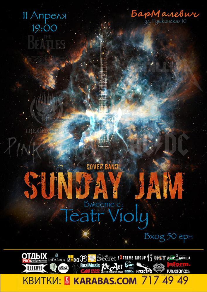 Sunday Jam Харьков