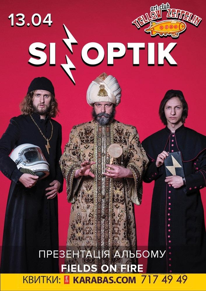 SINOPTIK Харьков