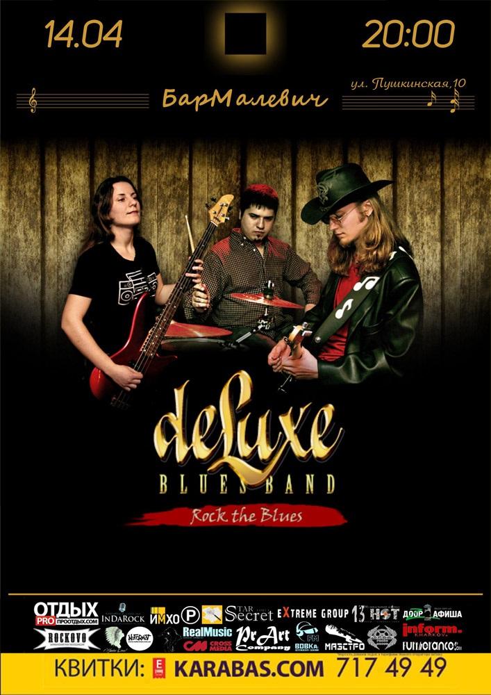 Deluxe blues band Харьков