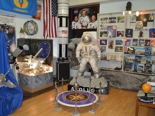 Музей Космоса