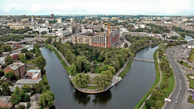 Река Харьков