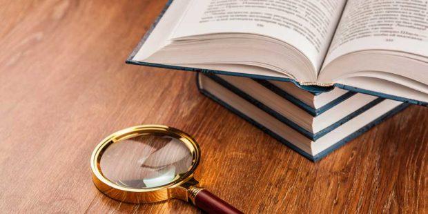 Экспертиза: лингвистическая, судебная