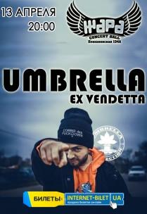UMBRELLA (Vendetta) Харьков