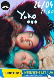 """YUKO альбом """"Ditch"""" Харьков"""