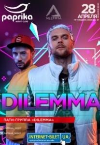 DILEMMA Харьков