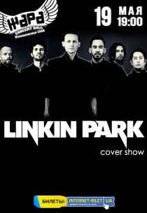 LINKIN PARK COVER PARTY Харьков