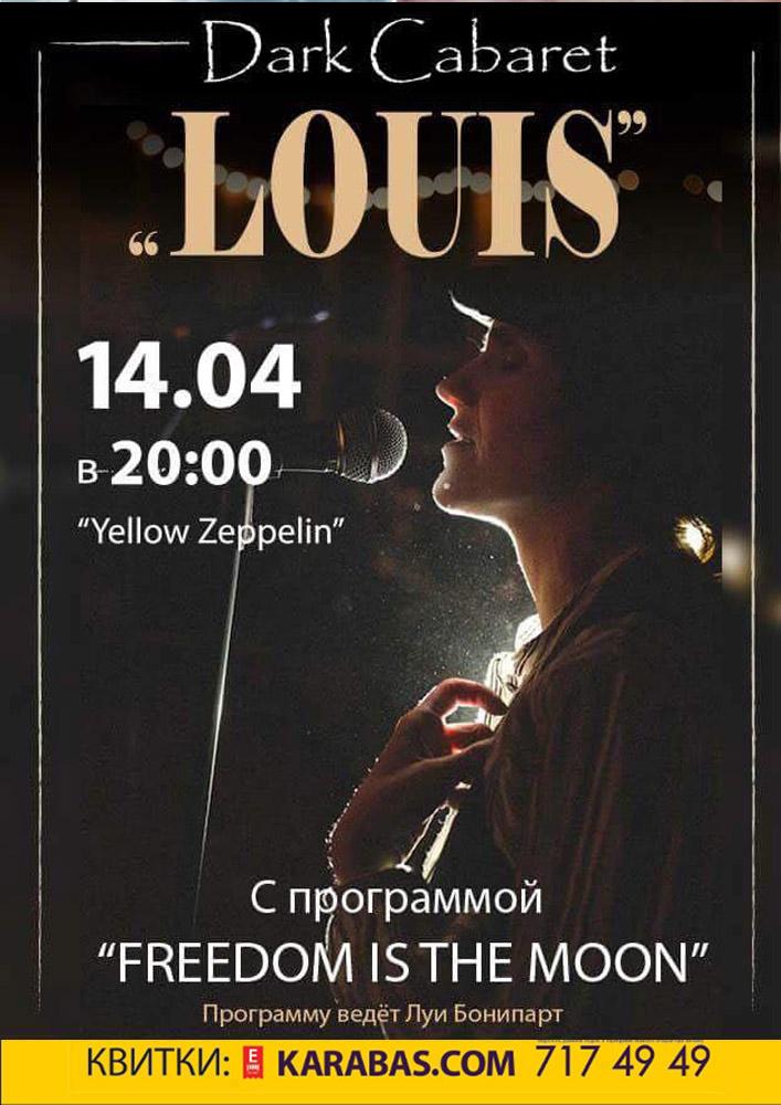 Dark Cabaret «Louis» Харьков