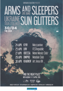 Arms and Sleepers /live band, USA + Sun Glitters /live, LUX Харьков