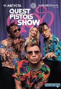 Quest Pistols Show Харьков