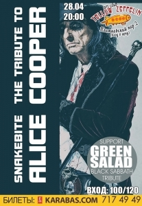 Alice Cooper Tribute by Snakebite Харьков