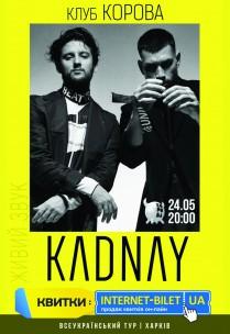 KADNAY Харьков