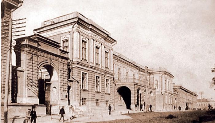 Харьковский университет