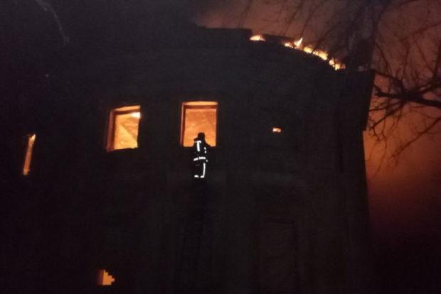 усадьба Шидловских пожар