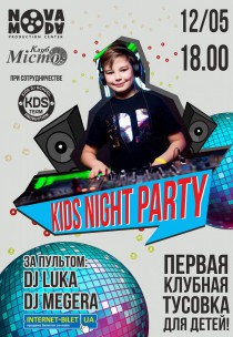 Kids night party Харьков