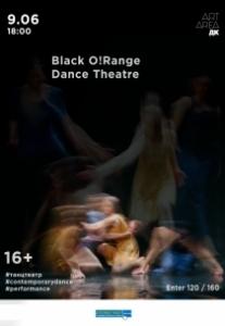 Black O!Range Dance Theatre /Kiev/ Харьков