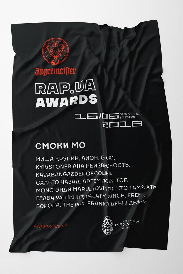 Rap.ua Awards Харьков