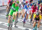 Спортивные очки для велосипедиста