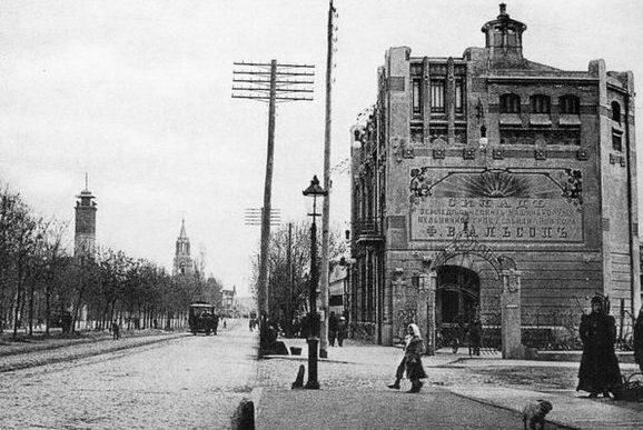 Екатеринославская улица