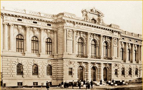 Харьковский земельный банк