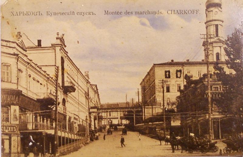 Аркадий Келеповский