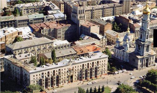 Университетская горка Харьков