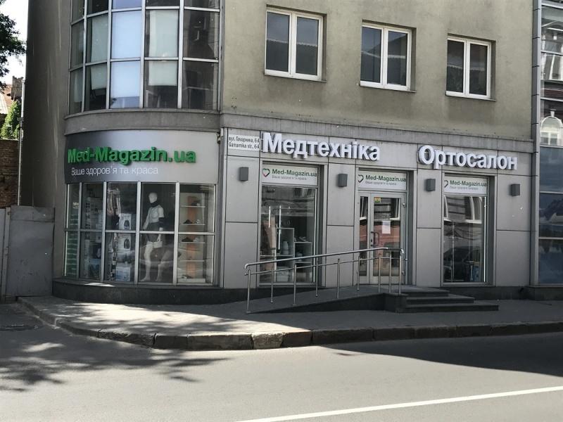 Med-Маgazin.ua - медтехника, ортопедический салон (пер. Подольский ... f3543647cdb