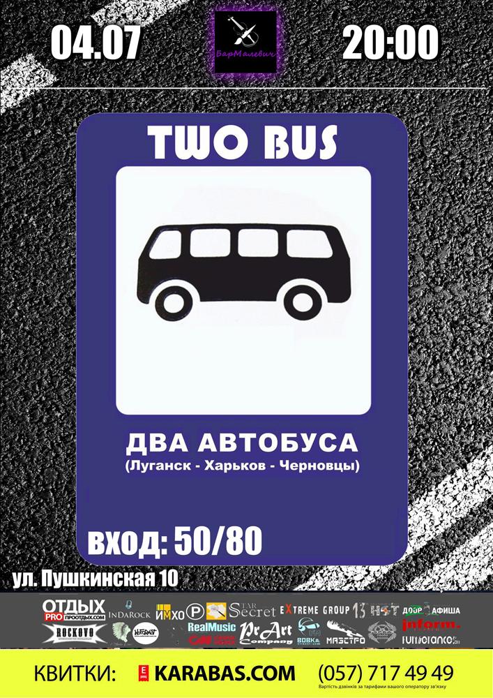 Two Bus Харьков