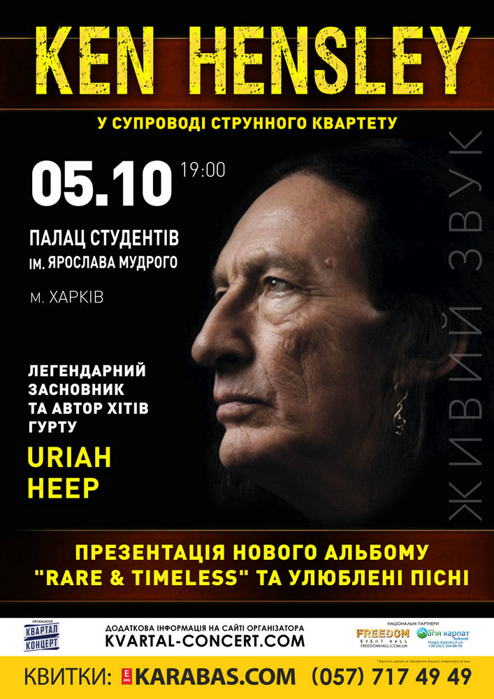 Ken Hensley - «Rare and Timeless» Ukrainian tour-2018 Харьков