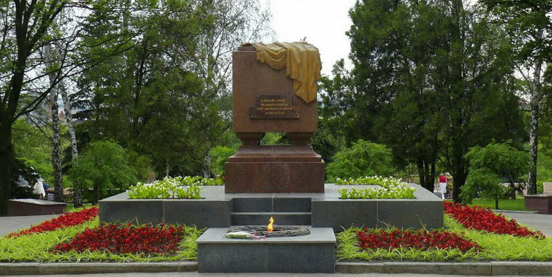 Сквер борцов за Украину