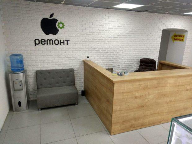 Apple Remont, Харьков, Сумская, 74