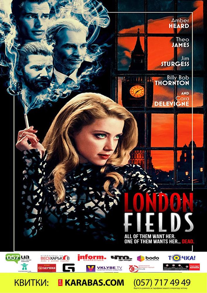 London Fields Харьков