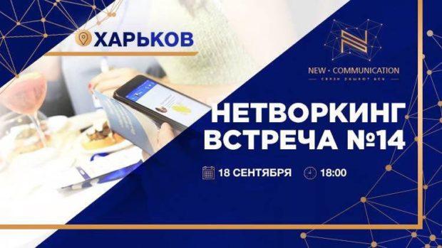 Преимущества поиска знакомств по Харькову через Obyava.ua