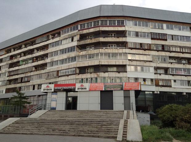Несмотря на то, что схема с предоставлением информационных услуг стара, как  мир, люди до сих пор платят деньги за списки несуществующих квартир. 944a7765e00