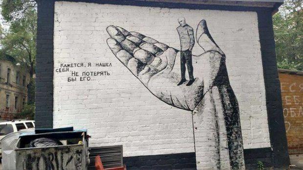 Закрашенная работа Гамлета на Гоголя 2а в Харькове