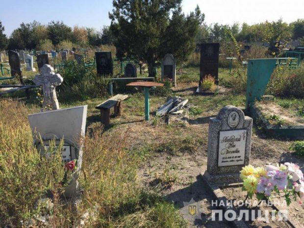 Под Харьковом трое десятилетних детей ради развлечения надругались на могилой