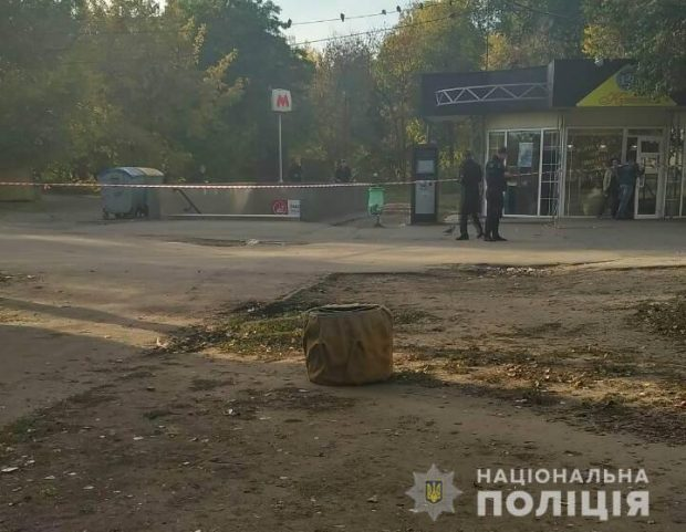 "Возле завода ""Электротяжмаш"" нашли боевую гранату"