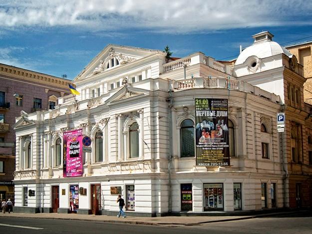 Театр имени Т. Г. Шевченко