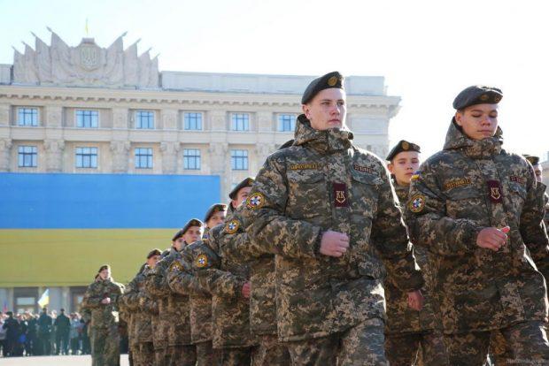 В Харькове отметили День защитника Украины