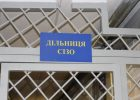 В Харькове открыли новое СИЗО