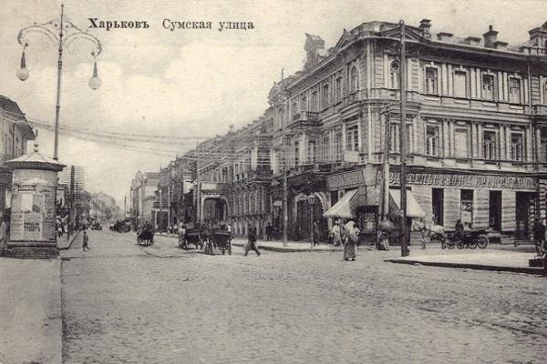 Сумская улица