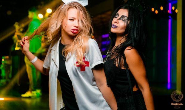 Хэллоуин в Радмире Харьков 2018